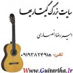 گیتاریها | نت،آکورد و آهنگ